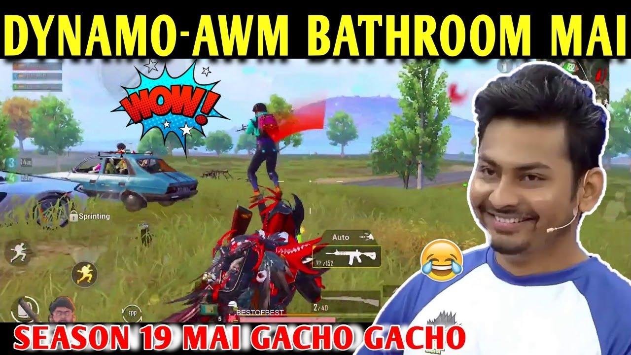 DYNAMO - AWM BATHROOM MAI | BATTLEGROUNDS MOBILE INDIA | BEST OF BEST