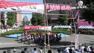 第8回東京よさこいin大塚 巣鴨北中学校吹奏楽部演奏 オープニングイベントPart1
