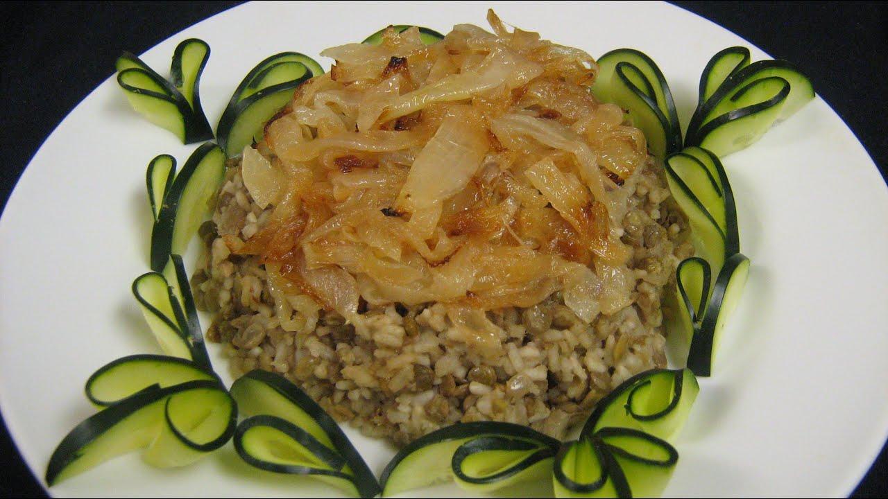 Mujadara Recipe-Lentil and Rice- healthy recipe  طريقة عمل المجدرة - مجدرة - رز بعدس -
