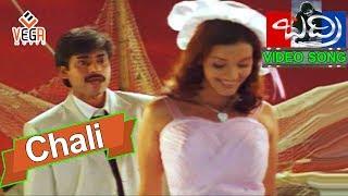 Badri Telugu Movie Songs | Chali Pidugullo Video Song | Pawan Kalyan, Renu Desai | Ramana Gogula