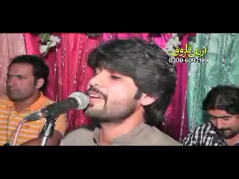 Super hit song (shafaullah khan rokhri) koi rohi yaad krendi a ,PUNJABI folk new songs