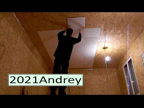 Как называются квадраты на потолок из пенопласта