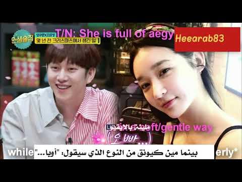 Life Bar   Kim Heechul mentioning #DAVICHI Kang Min Kyung Mp3