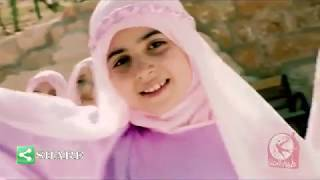 Download Video Most Beautiful Naat by Cute little Girls (Best Arabic naat 2017) MP3 3GP MP4