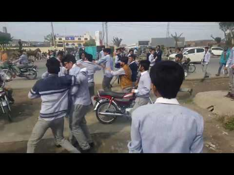 Punjab College Gujranwala Fight