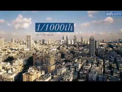 Israel, Potencia Mundial