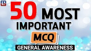 50 Most Important  MCQ   General Awareness   IBPS RRB PO MAINS 2017 2017 Video