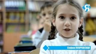 ЯТВ Обучение чтению в младших классах