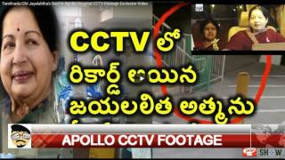 CCTV FOOTAGE OF APOLLO - JAYALALITHA DEATH MYSTERY LEAKED