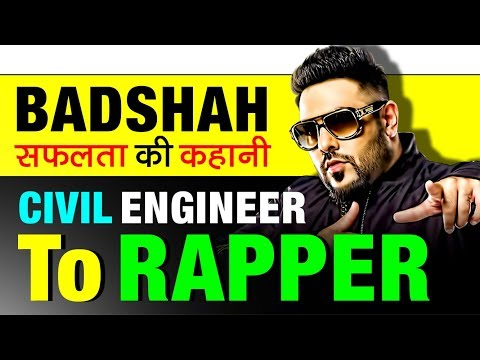 Badshah ▶ बादशाह - A New Rap Star | Biography In Hindi | Success Story | Indian Rapper | Songs