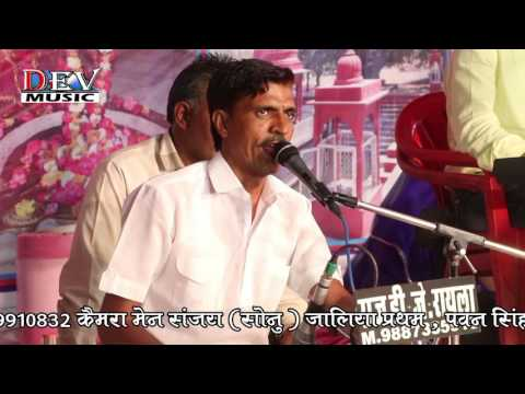 Rajasthani Live Bhjana   चुंदड़ी ओढ़ा पटेलण देवजी के चली   Durga Lal   Dev Narayan Bhajna   Dev Music