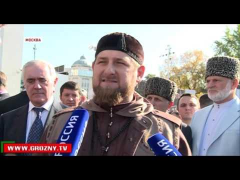 В Москве состоялось