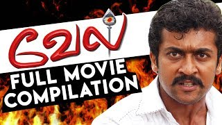 Vel | Tamil Movie | Full Movie Compilation | Suriya | Asin | Vadivelu | Kalabhavan Mani