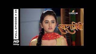 Swaragini - Full Episode 24 - With English Subtitles