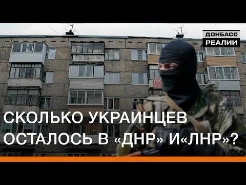 Сколько украинцев осталось