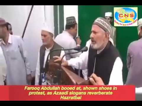 Farooq Abdullah was not allowed in Dargah Hazratbal to offer eid namaz, people shouted slogan