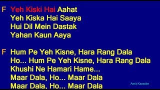 Maar Dala - Kavita Krishnamurthy Hindi Full Karaoke with Lyrics