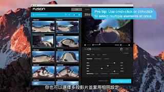 GoPro  Fusion Quick Start   GoPro Fusion Studio 中文字幕