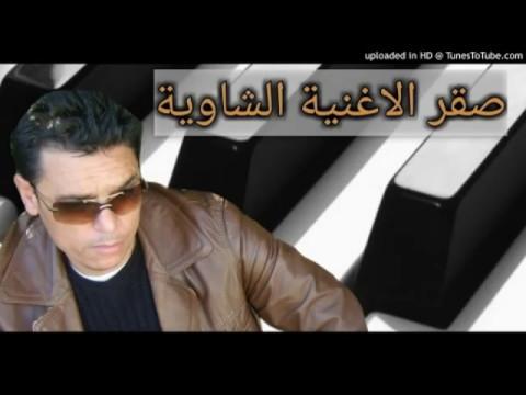 Nacer eddine  hora live-نصرالدين حرة حفلة