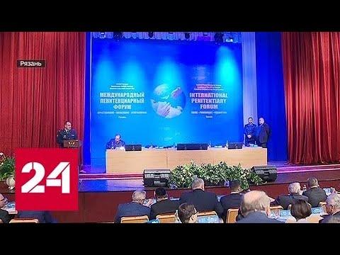 Александр Калашников рассказал Дежурной части, какие реформы ждут ФСИН - Россия 24