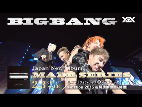 BIGBANG - MADE SERIES (Message & JP SPOT 30 Sec.)