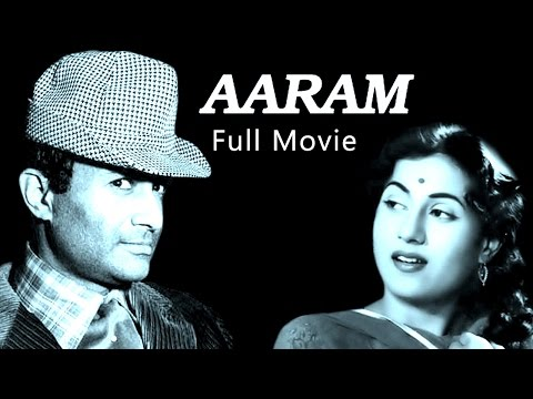 Aaram (1951) - Full Hindi Movie | Starring Dev Anand and Madhubala
