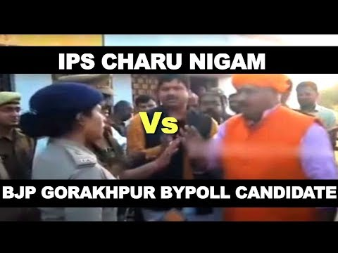 IPS Charu Nigam