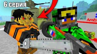 ЗОМБИ ХОЧЕТ РАСПИЛИТЬ МЕНЯ? - ЗОМБИ АПОКАЛИПСИС - Minecraft сериал - 6 СЕРИЯ