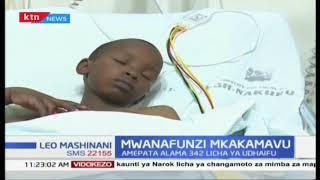 Mwanafunzi afanya mtihani katika chumba cha wagonjwa maalum na kuapata alama 342