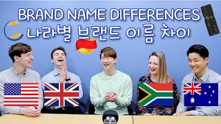 US / UK / Aussie / South African Brand Name Differences