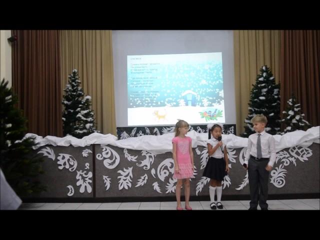 Изображение предпросмотра прочтения – «1 класс ООШ при Посольстве РФ в Индонезии» читает произведение «Снежок» Н.А.Некрасова