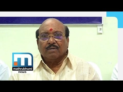 Chengannur Bypoll: Decision Of SNDP Yogam On 20 May| Mathrubhumi News