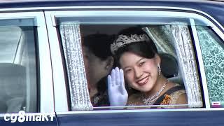 平成30年 高円宮絢子女王殿下 朝見の儀 御入門、御出門