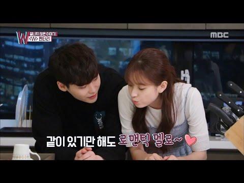 [W Unfinished Tales] Lee Jong-suk♥Han Hyo-joo looks good 20160917