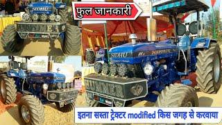 Farmtrac 45 | modified | किया गया बड़ा ही शानदार मोडिफाइड ट्रेक्टर आज तक आपने नहीं देखा होगा