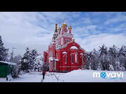 Армянская церковь Сурб Вардан,Пантелеймоновский храм,церковь Луки Крымского - Кисловодск.