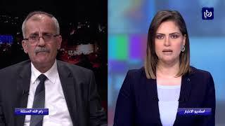 المجلس الأرثوذكسي في فلسطين يعلق على قرار محكمة الاحتلال  -(12-6-2019)
