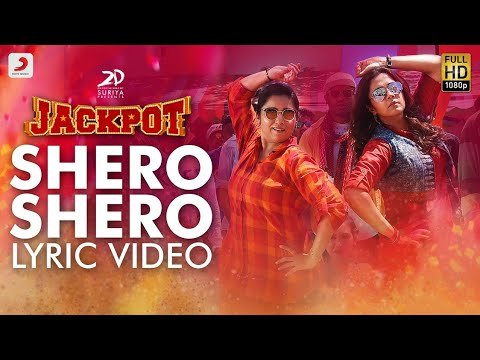 shero shero song lyrics jackpot film