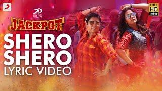 Jackpot - Shero Shero Lyric (Tamil) | Jyotika, Revathi | Suriya | Vishal Chandrashekhar | Kalyaan