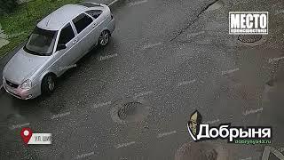 Видеорегистратор  Газель с открытой дверью, массовое ДТП, ул  Мостовицкая  Место происшествия 15 08