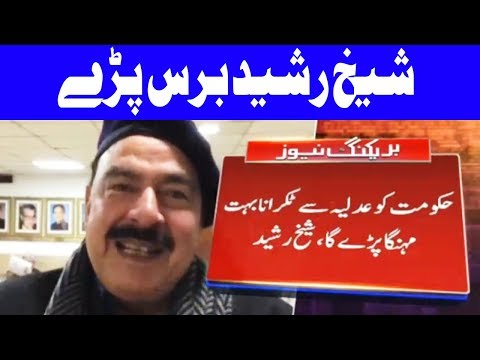 Sheikh Rasheed Bashing Nawaz Sharif - Press Conference | Dunya News