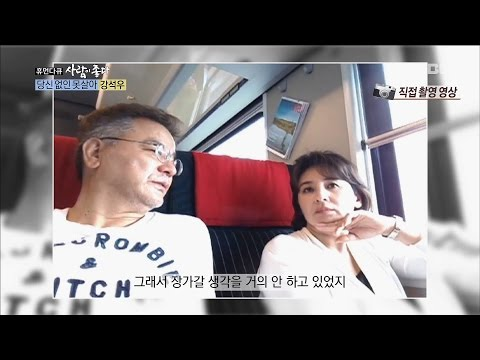 [Human Documentary People Is Good] 사람이 좋다 - Suk Woo met my wife thinking about marriage 20160904