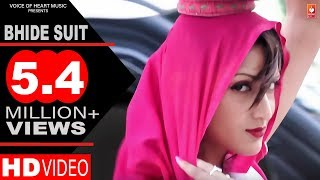 Bhide suit | latest haryanvi songs 2017 | neeraj madothi, miss ada, tr, ruchika jangid