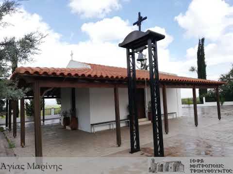 Ποταμιὰ - Ιερά Μητρόπολις Τριμυθούντος