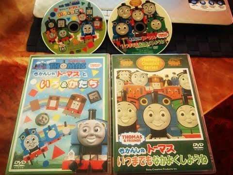 Thomas and Friends DVD Review(Games and Classic series)