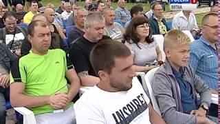 В Кирове по жеребьевке распределили лицензии на добычу животных (ГТРК Вятка)
