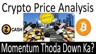 Crypto BTC,BCH,BTG,ETH,ZEC, | Update's Market Thoda Down? - In Hindi