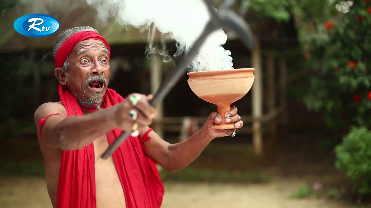 Funny Clip | Makhon Miar Dhar Bouta | Jahid Hasan | Tisha | Rtv