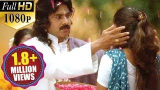 Attarintiki Daredi Songs || Kevu Keka - Pawan Kalyan, Brahmanandam, Ali