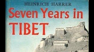 Генрих Харрер Семь Лет в Тибете. Аудиокнига. Глава Первая. Интернирование.
